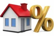 Ипотечные ставки в России снизятся