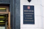 Программу развития Крыма могут увеличить до 825 млрд рублей