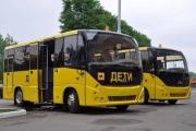 Школы в регионах получат 1549 новых автобусов