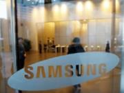 Samsung покажет новую систему «Интернета вещей в здании» 18 октября