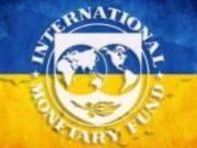 В Минфине назвали дату пересмотра программы МВФ для Украины