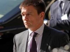 Климкин в пятницу отправится с визитом в Грузию – МИД