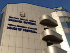 Апелляционный комитет подтвердил техническое поражение  Динамо  в матче с  Мариуполем