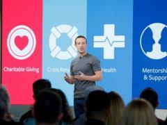Новость об изменениях в работе Facebook стоила Цукербергу 3 миллиарда долларов