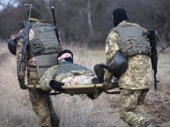 В АТО ранены два бойца