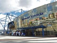 Стадион  Металлист , принадлежавший скандальному олигарху, вернули областной администрации