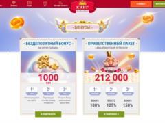 Законность деятельности - обязательный критерий работы онлайн казино