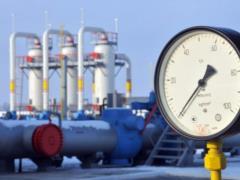 Украина предъявила России газовый ультиматум