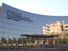 Израильские доктора рискуют потерять спонсоров из-за коллеги