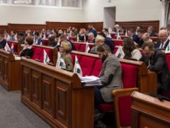 Власти Киева пообещали создать инклюзивные центры в каждом районе города