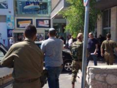 В больнице Хадасса Эйн Керем скончалась жертва террориста