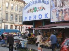 Львовская область увеличила импорт из России почти на 600 процентов