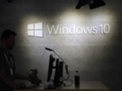 Исправленное обновления Windows 10 стало доступно