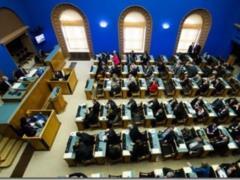 В парламенте Эстонии отреагировали на российскую провокацию