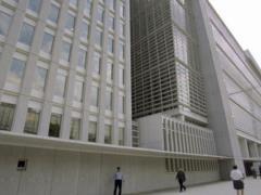 Всемирный банк понизил прогноз по росту мировой экономики