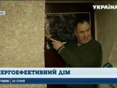 Как находчивый украинец не платит за коммунальные