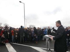 В Одесской области Порошенко присутствовал на открытии дороги