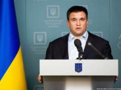 МИД Украины осудило визит президента РФ в аннексированный Крым
