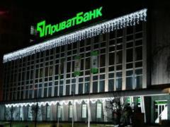 Мнение: заявлениями о  Приватбанке  Порошенко расшатывает финансовую ситуацию перед выборами