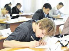 В сети появились правильные ответы на ВНО по математике