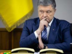 Зеленский отменил два кадровых указа Порошенко