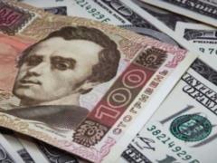 Пенсии будут выплачивать по-новому: в Кабмине приняли решение