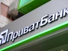 В Facebook активизировались мошенники, действующие от имени Приватбанка