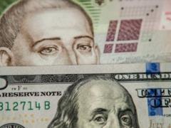 Курс валют на 9 августа: гривна укрепилась