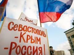 The Guardian оскандалилась с фотографией России