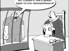 Володимир Федорін: Податковою реформою по Зеленському