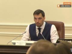Гончарук: Украина готова к отопительному сезону