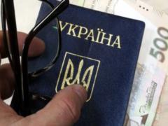 Пенсии в Украине: какие выплаты будут в декабре