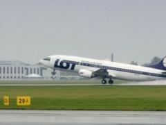 LOT хочет запустить рейсы в Ивано-Франковск