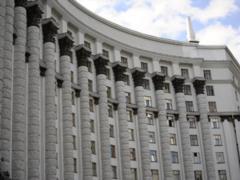 Кабмин уволил шестерых топ-чиновников