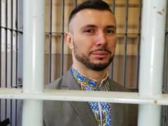 Европейскую комиссию просят направить наблюдателей на заседания по делу гвардейца Маркива
