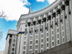 Правительство выделило регионам 231 млн грн на развитие центров предоставления админуслуг