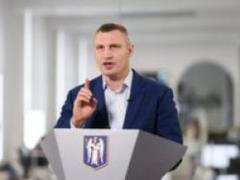 В Киеве за минувшие сутки 537 новых случаев инфицирования COVID-19
