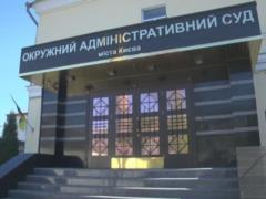 Разумков спрогнозировал, когда Рада может взяться за ликвидацию Окружного суда