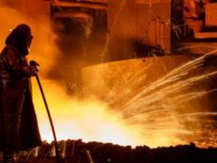 Украина заняла 10 место в мировом рейтинге производителей чугуна