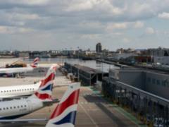 В аэропорту Лондона появилась виртуальная диспетчерская башня.