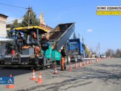 На трассе Харьков - Змеев - Балаклея - Гороховатка уложено 14,2 км первого слоя покрытия