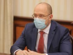 В Украине создадут Национальную биржу по торговле капиталом