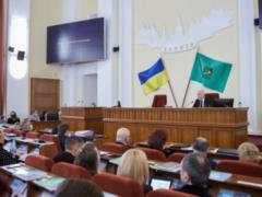 В среду состоится сессия Харьковского городского совета