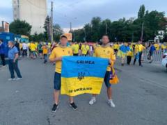 Скандал в Бухаресте: украинских фанатов не пускали на матч Евро-2020 из-за флага с картой Крыма