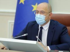 UkraineInvest получил 23 запроса от потенциальных инвесторов на общую сумму $1,35 млрд
