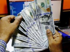 НБУ установил курсы валют на 2 августа