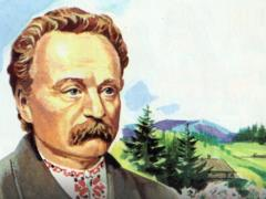 Зеленский почтил память Ивана Франко
