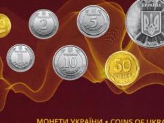 Нацбанк выпустил коллекционный набор  Монеты Украины 2021
