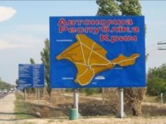 Новый город в Крыму: где именно оккупанты собираются его строить
