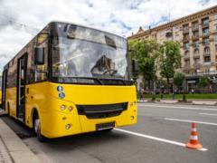 Усиление карантина в Украине: будет ли работать транспорт